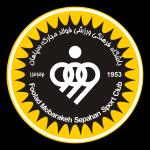 سباهان اصفهان