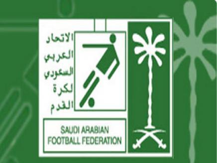 الاتحاد السعودي يطالب ناقل الدوري بسداد 100 مليون ريال