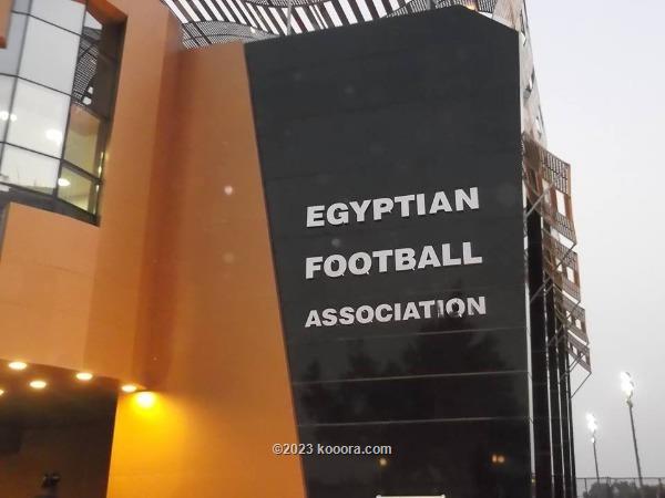 كووورة يكشف حقيقة انطلاق كأس مصر قبل الدوري