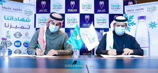 تغيير السوبر السعودي