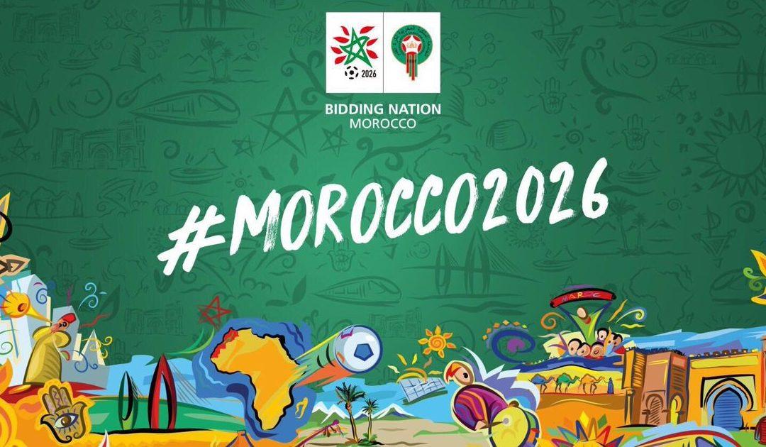 """Résultat de recherche d'images pour """"المغرب"""""""