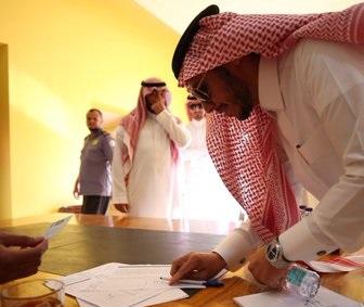 تأجيل اختيار رئيس النصر السعودي