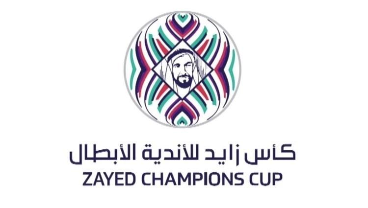 رسمي ا إطلاق اسم عاهل المغرب على نسخة البطولة العربية 2020