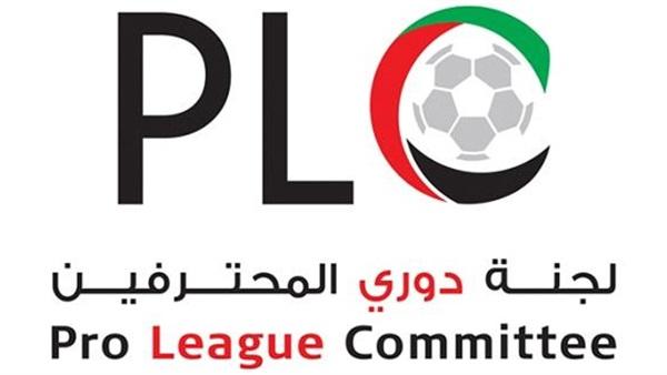 الإعلان عن ترتيبات جوائز دوري المحترفين الإماراتي