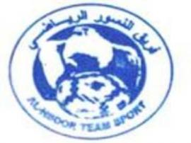الدوري السوداني : النسور يهزم هلال الاُبَيِّض