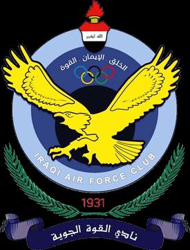 القوة الجوية