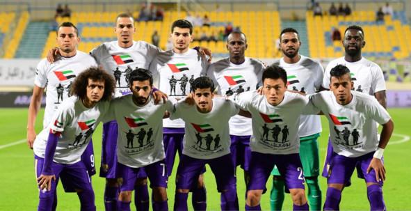 4 أسباب تثير قلق جمهور العين الإماراتي قبل دوري أبطال آسيا