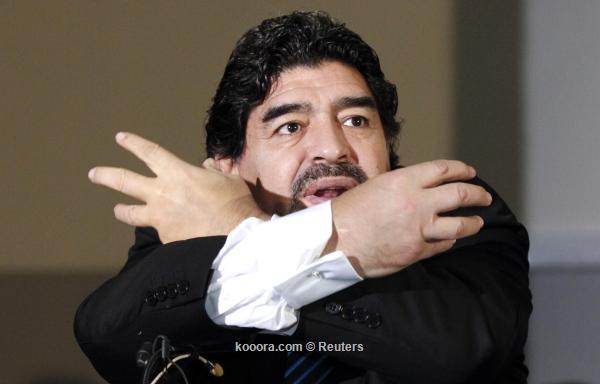 مارادونا مفتاح النهائي ميسي