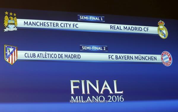 ريال مدريد يواجه مانشستر سيتي