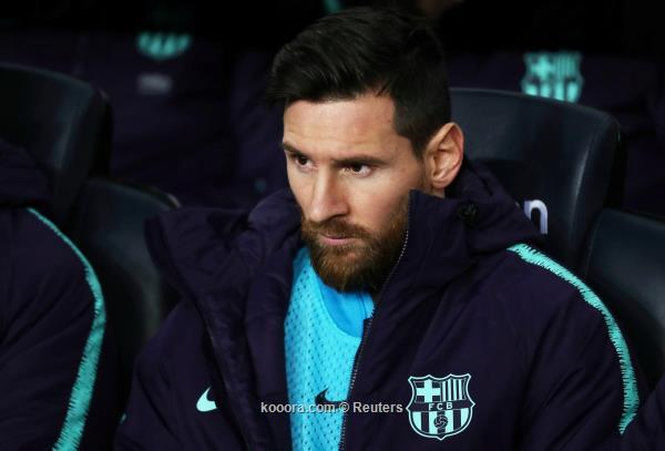 صحف إسبانيا تبرز رعب ليفربول من ميسي ?i=reuters/2019-02