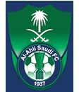 الاهلى السعودي