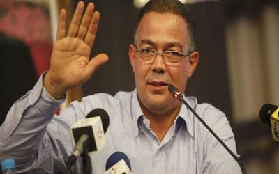 رئيس الاتحاد المغربي يجتمع بالزاكي إعلان قائمة المنتخب