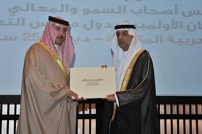 أمين الأولمبية الإماراتية: كوادر البحرين قادرة على تحقيق كافة متطلبات النجاح للألعاب الخليجية  I.aspx?i=4444444444%2f5544323