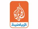 الجزيرة الرياضية تنقل مباراة والجزائر al_jazeera_sports.jpg
