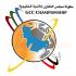 دوري أبطال الخليج