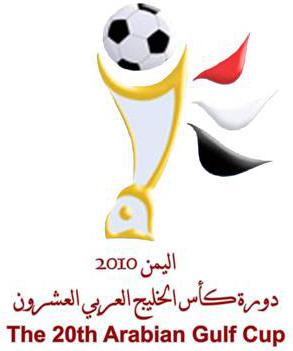 الإعلام السعودي يحمل التحكيم والمدرب مسؤولية خسارة اللقب الخليجي ..!!