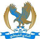 بدرع الاتحاد الأردني : الفيصلي يطيح بالبقعة ويحلق وحيدا بصدارة المجموعة الأولي