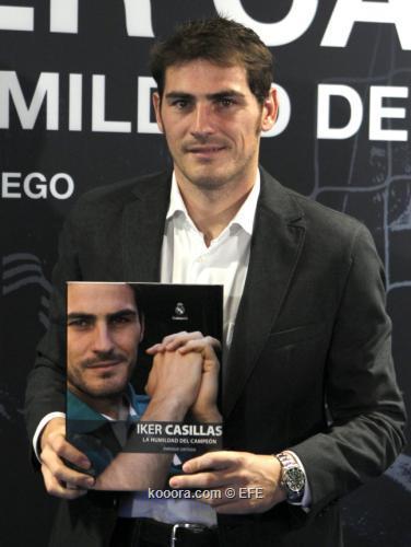 """كاسياس يكشف النقاب عن سيرته الذاتية في كتاب بعنوان """"تواضع بطل"""" i.aspx?i=efe%2f20111"""