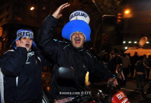 احتفالات صاخبة في مونتفيديو بعد 20110717-634464813615839868_efe.jpg
