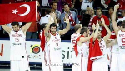 منتخب الولايات المتحدة الأمريكية يفوز على منتخب تركيا ويتوج بلقب كأس العالم  I.aspx?i=epa%2fbasketball%2f2010-09%2f%2f2010-09-12-00000102332056