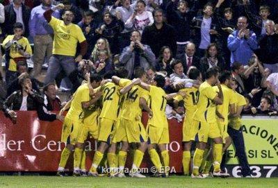 هزيمة مهينة قد تنهي مشوار ريال مدريد في كأس ملك أسبانيا I.aspx?i=epa%2fsoccer%2f2009-10%2f2009-10-27%2f%2f2009-10-27-00000101912395