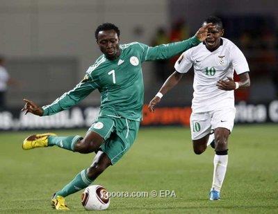 زامبيا تنعش امالها في التأهل لكأس امم افريقيا بالفوز على موزمبيق i.aspx?i=epa%2fsocce