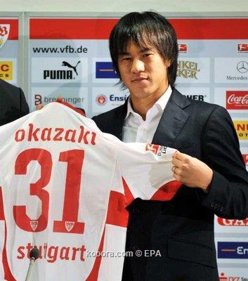 أوكازاكي وصل ألمانيا لاتمام انتقاله إلى شتوتجارت I.aspx?i=epa%2fsoccer%2f2011-01%2f2011-01-30%2f%2f2011-01-30-00000102557088