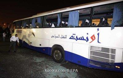 فيديو ـ مفاجأة .. زاهر دبر للاعتداء على حافلة الجزائر .. ونجل مبارك أفسد علاقتنا بشعب المليون شهيد 2009-11-12-00000101931383.jpg