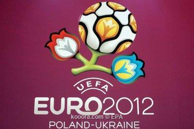 أوكرانيا تعود إلى المسار الصحيح 2009-12-14-00000101965031.jpg