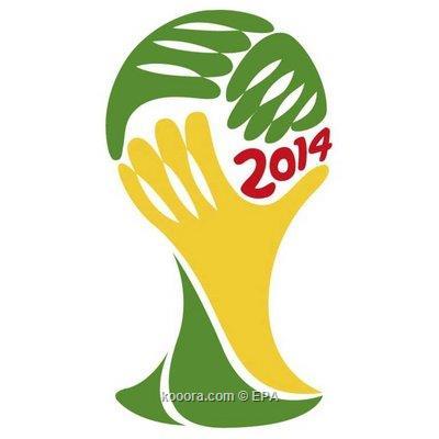 استقالة رئيس اللجنة المنظمة لمونديال 2014