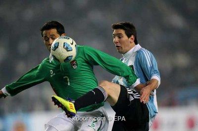 جروندونا: ميسي لا يلعب أبدا 2011-07-01-00000102805882.jpg