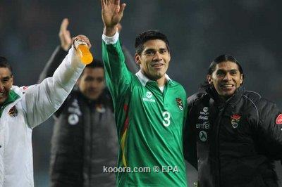 مدرب بوليفيا كنت أتوقع المفاجأة 2011-07-01-00000102806015.jpg