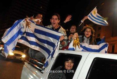 احتفالات صاخبة في مونتفيديو بعد 2011-07-17-00000102827824.jpg