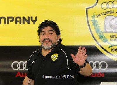 مارادونا يرفض تدريب المنتخب الإنجليزي