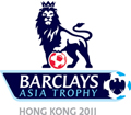 تشيلسي جاهز للفوز بكأس الدوري premier_league_asia_trophy_2011.jpg