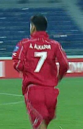 إصابة في العضلات تبعد أحمد قدور لاعب منتخب شباب سوريا ثلاثة أسابيع