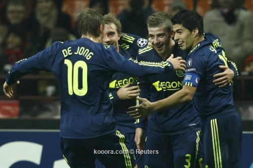 اياكس يفوز ميلانو 2-صفر دوري