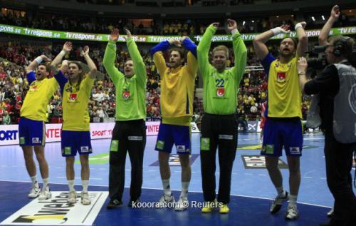 السويد تواصل إبداعهَا مونديال اليد