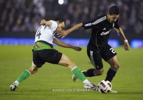 ريال مدريد يعيد الفارق نقاط