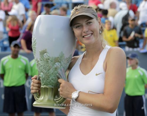 الروسية شارابوفا تحرز لقب بطولة سينسناتي للتنس  I.aspx?i=reuters%2f2011-08-22%2f%2f2011-08-22t000544z_01_cin29_rtridsp_3_tennis-women_reuters