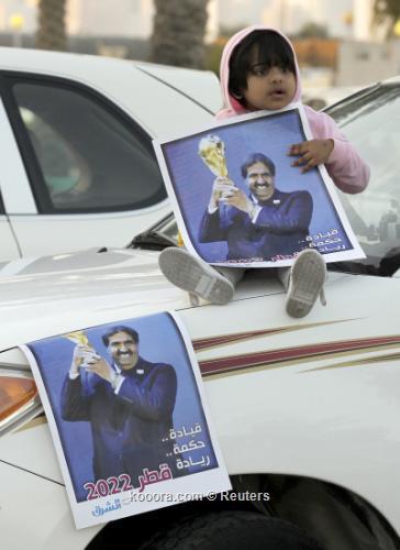استقبال شعبي حافل في الدوحة 2010-12-03t202945z_01_doha12_rtridsp_3_qatar_reuters.jpg