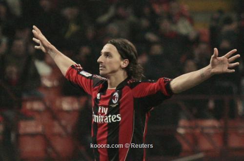 II AC Milan Vs Tottenham II لقاء العمالقة والكبابرة في السان سيرو