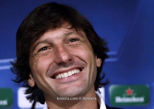 تعيين ليوناردو مدربا لانترناسيونالي الايطالي....؟