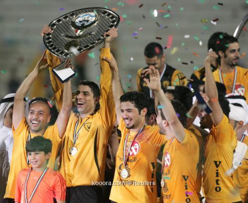 مبرووووك القادسية الفوز ببطولة الدوري