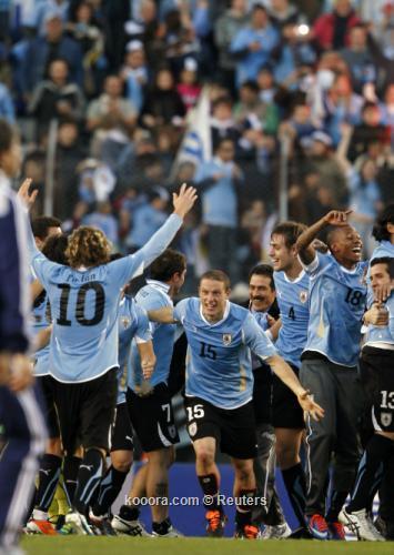 أوروجواي تفوز بكوبا امريكا