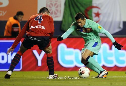 جوارديولا يضحي بالليجا من أجل أوروبا ليسقط برشلونة بالثلاثة أمام أوساسونا