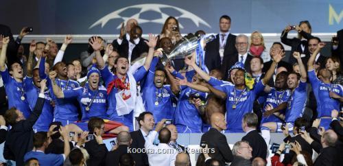 تشيلسي البطل رقم 20 في قائمة دوري أبطال أوروبا