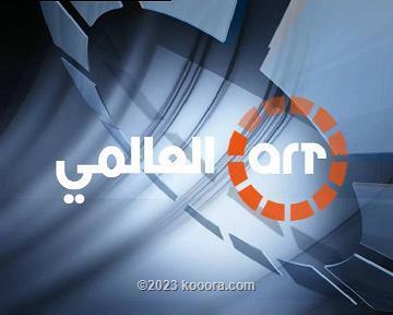 شبكة art سبورت تطلق اليوم قناة (art العالمي) الخاصة بنادي النصر السعودي